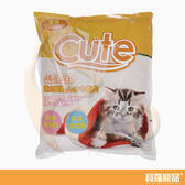 Cute精油貓砂10L(大球砂)檸檬香(綠色)【寶羅寵品】
