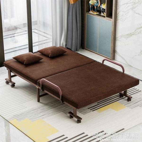 午休摺疊床單人家用雙人便攜辦公室躺椅午睡床簡易行軍床出租房床AQ 完美居家生活館