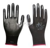 勞保手套 手套N518浸膠勞保手套耐磨丁腈加厚防水防油機械工作手套薄款 伊芙莎