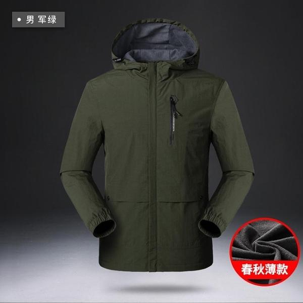 衝鋒衣 男冬季透氣加絨加厚戶外春秋薄款防風防水登山服女大尺碼外套