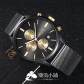 手表男士金屬鋼絲帶防水多功能運動