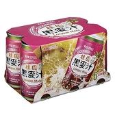 【台酒TTL】台酒桂圓黑麥汁(全素)-六入組