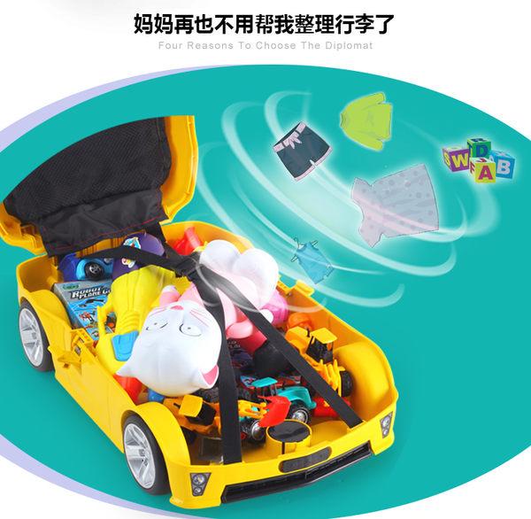 【ChenWorld】兒童拉桿行李箱登機箱18寸汽車卡通滑行旅行箱學生書包(行李箱 學生書包)
