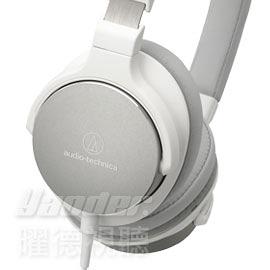 【曜德視聽】鐵三角 ATH-SR5 白色 單邊出線耳罩式耳機 智慧型 線控功能 / 免運 / 送收納盒