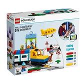 樂高積木 LEGO《 LT45025 》Coding Express 編程火車 / JOYBUS玩具百貨