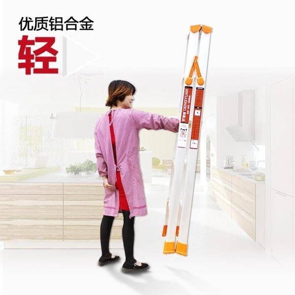 人字梯鋁合金家用梯子摺疊合梯加厚雙側閣樓梯伸縮梯工程梯子     汪喵百貨