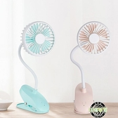 小風扇-小風扇迷你USB床上學生可充電夾子式夾式嬰兒車靜音宿舍電風扇     汪喵百貨