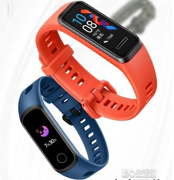 華為榮耀手環3表帶智能運動手環4硅膠防水腕帶多彩 暖心生活館
