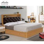 床組 床片+床底 柯瑪 6尺加大 301-7w 愛莎家居