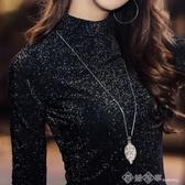 打底衫女長袖亮絲T恤秋冬純色金銀絲網紗上衣修身半高領蕾絲衫潮 西城故事
