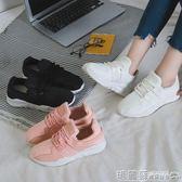 運動鞋 黑色運動鞋女韓版ulzzang原宿學生百搭夏季透氣休閒跑步鞋輕便 瑪麗蘇