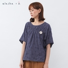 a la sha+a 低調點點寬鬆連袖上衣