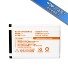 Koopin 認證版高容量防爆鋰電池 SAMSUNG T609/T619/M610/T605/A117/M300/T329/T259