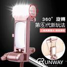 360度 補光線控自拍神器 附鏡子 摺疊...