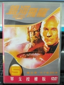 挖寶二手片-R32-正版DVD-歐美影集【銀河飛龍 第5季/第五季 全7碟】-(直購價)海報是影印