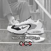 【五折特賣】Nike 休閒鞋 Air Max Triax 白 灰 男鞋 運動鞋 復古慢跑鞋 【ACS】 CD2053-104