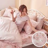 床包 / 雙人加大【莓樂兔】含兩件枕套 60支天絲 戀家小舖台灣製AAU301