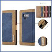 三星 Note9 CaseMe 撞色插卡皮套 手機皮套 插卡 隱形磁扣 Note9皮套