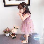 兒童洋裝 女童洋裝夏季2019新款兒童2紗裙3洋氣4吊帶5歲寶寶夏裝公主裙子 2色