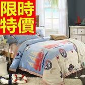 雙人床包組含枕頭套+棉被套+床罩-冬季加厚短絨四件套寢具組4色65i44[時尚巴黎]