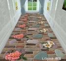 走廊過道地毯臥室床邊玄關樓道廚房入戶門口滿鋪賓館酒店防滑地墊 樂活生活館
