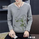 薄款長袖t恤男士韓版棉亞麻體恤2019春季中國風刺繡打底衫衣服潮V『艾麗花園』