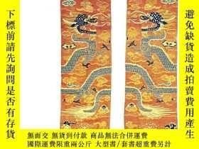 二手書博民逛書店華毯子罕見Antique Chinese Carpets - M