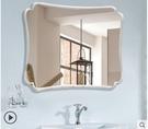 春節特價 無框衛浴鏡田園防霧浴室鏡衛生間鏡子壁掛異形臺盆洗臉鏡