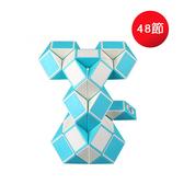 【888便利購】48節奇藝益智百變魔尺(授權)