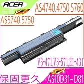 ACER 電池(保固最久)-宏碁 5253G,5551G,5552G,5560G,5736G,5736ZG,AS10D56,AS10D61,AS10D71