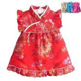 牡丹刺繡旗袍洋裝+褲褲 唐裝 寶寶旗袍裝 新年大紅新衣 周歲 中國風 童裝 橘魔法 抓周 過年女童