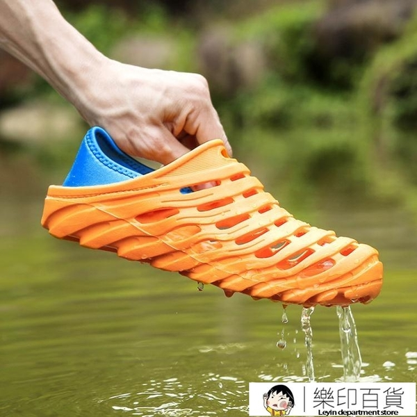 洞洞鞋 溯溪鞋男透氣沙灘鞋防滑大碼洞洞鞋速干戶外鞋鳥巢拖鞋貼膚漏水鞋 樂印百貨