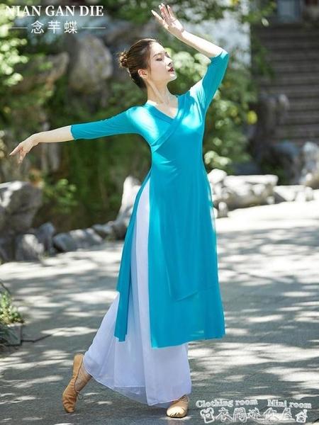 舞蹈服古典舞練功服女成人中國古風網紗衣形體雙層飄逸披肩演出舞蹈服裝 迷你屋 新品