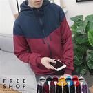 [現貨] 韓版街頭潮流玩色百搭素面素色拼接撞色厚刷毛保暖棉質抽繩運動連帽外套【QZZZ0501】