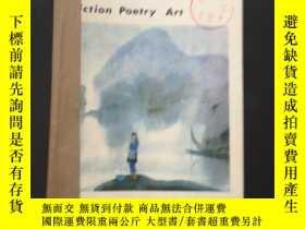 二手書博民逛書店罕見中國文學英文月刊2冊Y276942