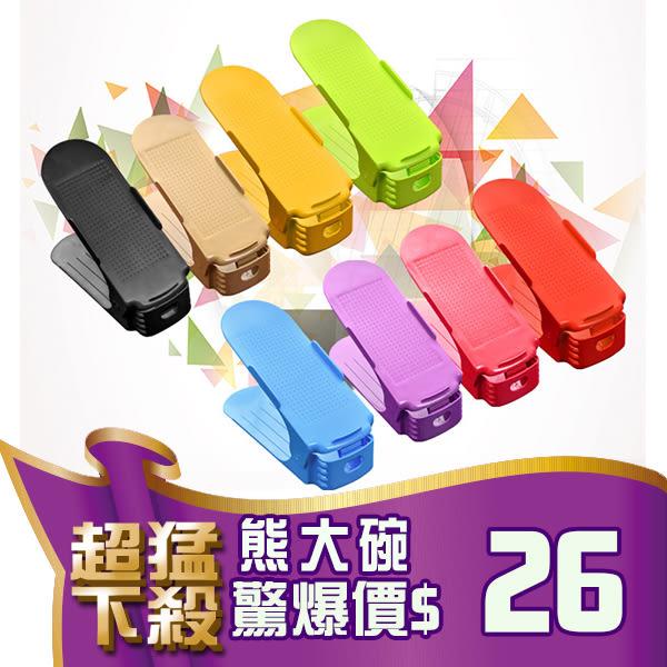 創意小品 簡易鞋子收納架 加厚一體式雙層鞋架 鞋櫃收納 馬卡龍顏色 可調式鞋架  鞋架
