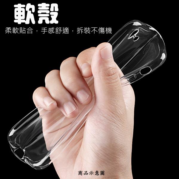 【TPU】Xiaomi MIUI 小米Max 2 超薄超透清水套/布丁套/高清果凍保謢套/水晶套/矽膠套/軟殼-ZX