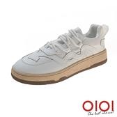 休閒鞋 獨特箭頭造型厚底鞋(米) *0101shoes【18-A2188mi】【現+預】