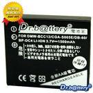 【電池王】For Panasonic DMW-BCC12 / S005E 高容量鋰電池 ☆特價免運費☆