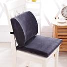 坐墊 太空記憶棉護腰辦公室坐墊靠墊一體靠...