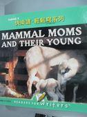 【書寶二手書T6/語言學習_XEZ】快樂讀輕鬆寫系列Level 1 8-Mammal moms and Their Yo