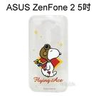 SNOOPY 史努比透明軟殼 [N02] ASUS ZenFone 2 ZE500CL Z00D (5吋)【台灣正版授權】