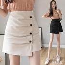 a字裙夏裝2020新款裙子時尚不規則褶皺包臀裙半身裙女高腰顯瘦短裙 LR23637『麗人雅苑』