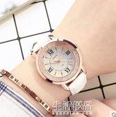 手錶女2018新款韓版簡約休閒大氣潮流水鉆時裝石英女錶 生活優品