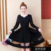 長袖印花OL洋裝連身裙 秋冬女氣質V領修身時尚包臀打底裙 【快速出貨】