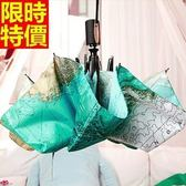 雨傘-摺疊傘地圖航海三折自動遮陽傘2款66aj46【時尚巴黎】