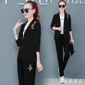 小西裝套裝 女冬季新款寬鬆大碼顯瘦時尚韓版潮流休閒三件套 EY8937【極致男人】