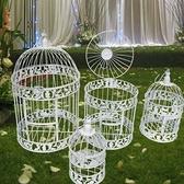 迷你歐式鐵藝裝飾鳥籠白色復古創意花藝攝影鳥籠擺件櫥窗婚慶鳥籠 【全館免運】YYJ