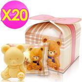 英國貝爾-熊熊抗菌皂50g-禮物款(20盒)