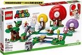 樂高LEGO SUPER MARIO 超級瑪利歐兄弟 奇諾比奧的尋寶之旅 71368 TOYeGO 玩具e哥